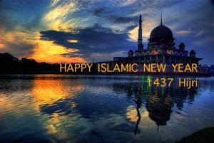 Anul Nou Islamic 1437