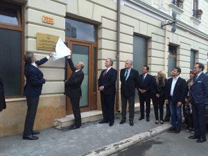 consulat-onorific-macedonia